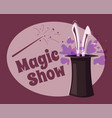 magic trick rabbit in a hat vector image vector image