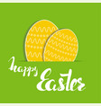 set easter eggs with stripes polka dot vector image