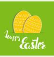 set easter eggs with stripes polka dot vector image
