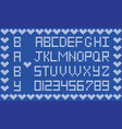 baby fabric script for boy cute knitted abc vector image