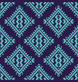 colorful seamless decorative ethnic pattern vector image vector image