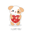 cute dog of cute dog vector image