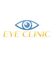 eye logo for ophthalmology clinic vector image vector image