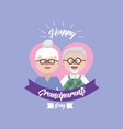 grandparent together inside heart with ribbon vector image vector image