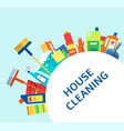 house cleaning banner - colorful housework vector image