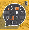 yellow school composition vector image vector image