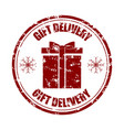 gift delivery rubber stamp to christmas holiday vector image vector image