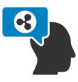 head dream ripple flat icon vector image