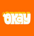 okay positive hand drawn lettering vector image vector image