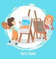 school art kids club girls drawing paintings vector image vector image