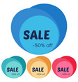 set of four sale stickers vector image vector image