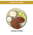 european cuisine greek bifteki traditional dish vector image vector image
