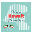 greeting card for kuwait national day vector image vector image