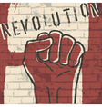 revolution vector image vector image