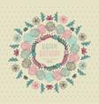 happy birthday floral design vector image