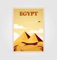 pyramid symbol on dessert design egypt vintage vector image vector image