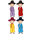 Four Asian people vector image vector image