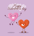 two hearts smiling happy valentines day card vector image