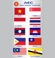 flags of aec vector image vector image