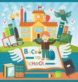 welcome back to school cute school kid template vector image
