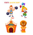 circus cartoon characters vector image