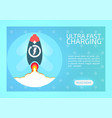 fast charging concept business template vector image vector image