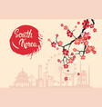 south korea landmarks silhouette decorated vector image