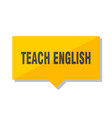 teach english price tag vector image vector image