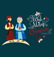 three magic kings of orient cartoon characters vector image
