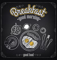 vintage poster breakfast croissant and coffee vector image vector image