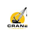 logo crane building construction vector image vector image