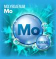 mo molybdaenum mineral blue pill icon vector image vector image
