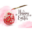 background with easter egg and paintbrush vector image vector image