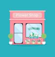 Flower shop facade of flower shop building vector image