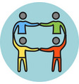 team work line filled icon vector image vector image