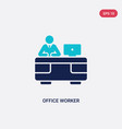 two color office worker icon from humans concept vector image vector image
