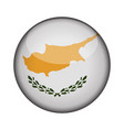 cyprus flag in glossy round button of icon cyprus vector image