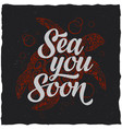 Nautical t-shirt label design