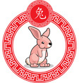 Chinese Zodiac Animal Rabbit vector image vector image