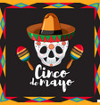 cinco de mayo card template with skull wearing hat vector image