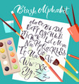 paper sheet with hand drawn alphabet vector image vector image