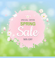 pink stain with flowers sale banner bokeh vector image vector image
