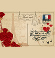 vintage postcard with eiffel tower in paris vector image vector image