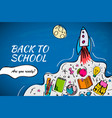 back to school banner poster with doodles vector image