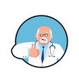 doctor winks and thumb up happy physician merry vector image