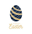 easter egg hand-drawn egg in doodle style with vector image vector image