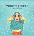 muslim woman surprised with holding her head vector image vector image