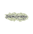 seasons greetings template vector image vector image