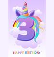 unicorn three years old happy birthday postcard vector image