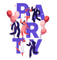 dance party birthday typography banner vector image vector image